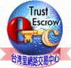 台灣里國際有限公司